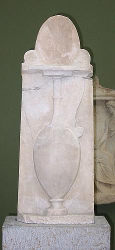 Stele of Paramythion